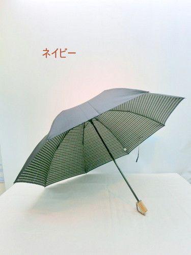 雨傘・折畳傘-紳士甲州産先染め両面生地大判サイズ軽量折畳雨傘
