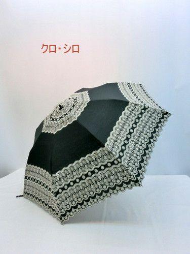 日傘・折畳傘−婦人純パラソル(日傘)T/Cアンティークレース柄折畳傘