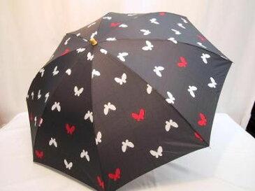 雨傘・折畳傘-婦人 婦人蝶柄スプリング付折畳傘