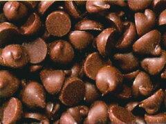 チョコチップ chp 1kg