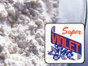 日清製粉 菓子用薄力粉 スーパーバイオレット 2.5kg 【常温】