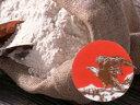 パン用強力粉 イーグル 2kg            【グルメ201212_スイーツ・お菓子】