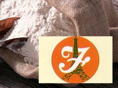 フランスパン専用粉 フランス 2kg