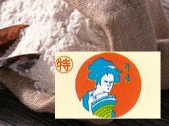 鳥越製粉 パン用最強力粉 特うたまろ 2kg