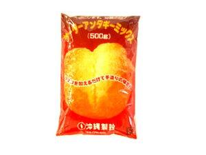 サータアンダギー ミックス粉 500g  10P24Oct15 【RCP】