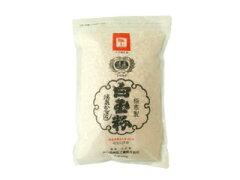 熊本県産水稲もち米使用極上白玉粉 600g 10P04Jul15 【RCP】