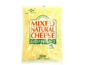 ミックスナチュラルチーズ