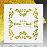 最高純度を誇る美肌用エステ金箔。ご自宅で簡単に豪華なエステをお楽しみ頂けます。金箔美肌エ...