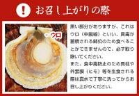青森県むつ湾産活ほたて大サイズ5kg(20枚~26枚)