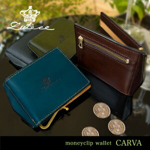 【MoneyClip】コインケース 付【CARVA】
