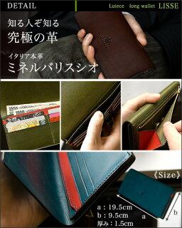 ブラック、タバコ、オリーバ、オルテンシアの4色/長財布