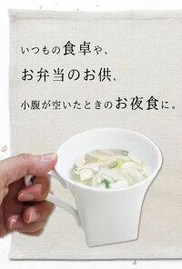 味噌汁お手軽インスタント夜食