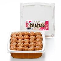「和の鉄人」道場六三郎監修商品紀州五十五万石1kgプラ容器当店一番人気のこんぶ風味梅干しです。