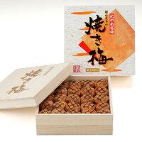 『なるトモ!』で紹介されました♪【梅干】紀州南高梅使用焼き梅1kg木箱