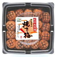 『なるトモ!』で紹介されました♪「和の鉄人」道場六三郎監修商品【梅干】紀州南高梅使用焼き梅850gプラ容器