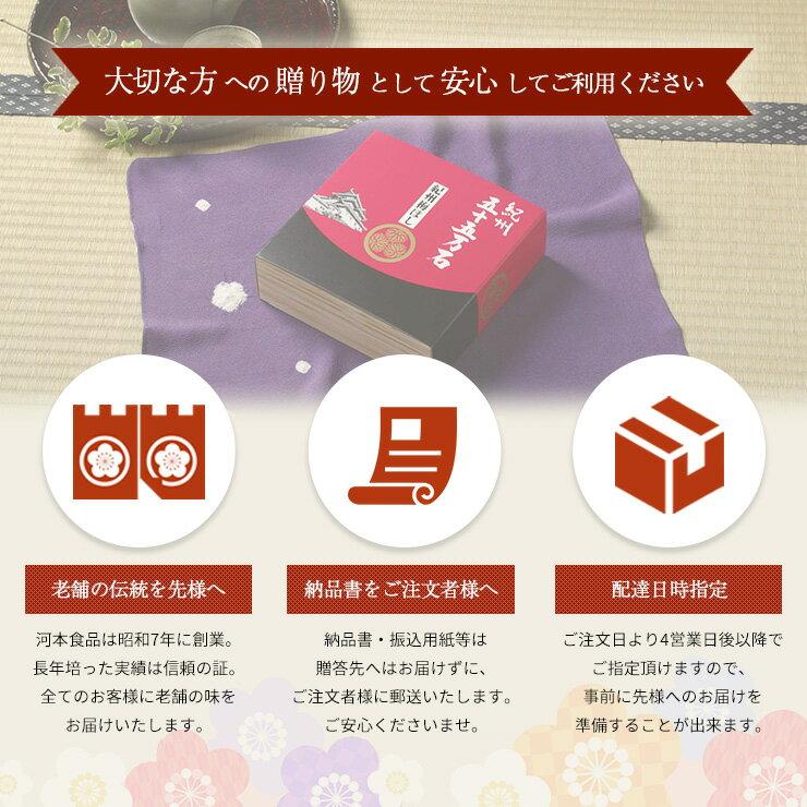 梅干し商品一覧>こんぶ梅