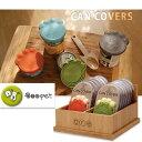 ドッグフード犬缶詰ごはんカバーアメリカ生まれのおしゃれな缶詰カバー (ore pet/オレペット)
