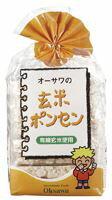 【オーサワ】オーサワの玄米ポンセン 8枚