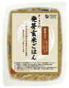 3002301-os オーサワの発芽玄米ごはん (五目入り)160g【オーサワ】【1〜4個はメール便対応可】