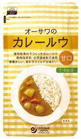 惣菜, カレー 3002490-os 160g12