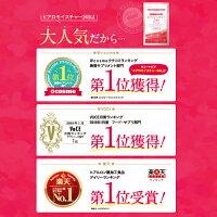 【初回65%OFF】【定期購入】【送料無料】日本初!機能性表示食品でうるおいプラス肌の潤いを保ち、乾燥を和らげるヒアルロン酸を、たっぷり240mg配合ヒアロモイスチャー240