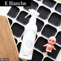 【ウィルス除菌スプレー】安全&無害で安心除菌!約670回使用可能KBlanche(ケイブランシュ)/次亜塩素酸非配合