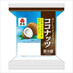 おいしさぎゅぎゅっとココナッツ 10パック【RCP】