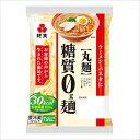 糖質0g麺(丸麺) 18パック【RCP】【糖質制限】
