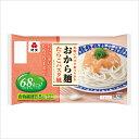 おから麺 たらこパスタ風 6パック【RCP】
