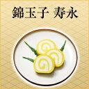 商品画像:こだわり食材マーケットの人気おせち楽天、紀文 錦玉子 寿永【RCP】
