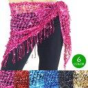 ベロアヒップスカーフ ベリーダンス (全12色)[dy0065]ミーミー 腰巻き アラビアン コスチューム ダンス衣装 ベール ベリー衣装 ステージ衣装 練習着 レッスン着
