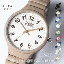 腕時計 ジャバラ 金属アレルギー レディース ニッケルフリー かわいい おしゃれ シンプル シリコン ラバー 女性 ギフト プレゼント 20代 30代 40代 見やすい Plaisir ブランド ウォッチ 蛇腹 1年間のメーカー保証付 メール便送料無料・・・