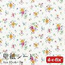 ドイツ製粘着シート『デコスタイル/d-c-fix(花柄/サンフラワーホワイト)』45cm巾×2m/346-0193 カッティングシート リメイクシート シール 1