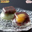 【公式】 大分 お土産 │ 豊菓 豆甘露 6個入/*冷凍同梱...
