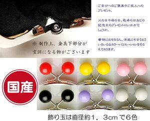 「わたしはポップな大島紬」シリーズ本場大島紬使用ミニがま口4