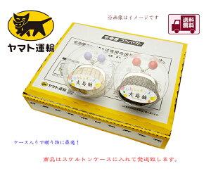 「わたしはポップな大島紬」シリーズ本場大島紬使用ミニがま口8