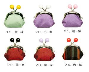 「わたしはポップな大島紬」シリーズ本場大島紬使用ミニがま口5-1