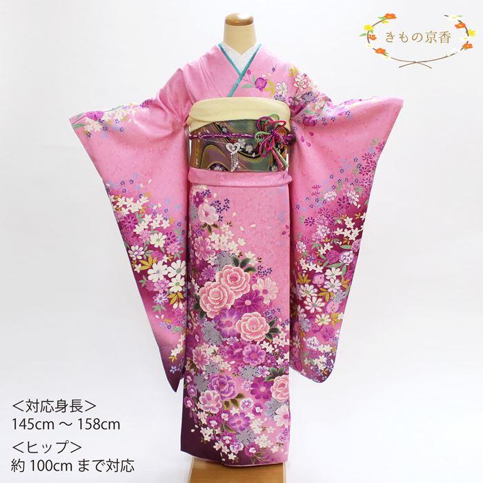 【レンタル】 振袖 レンタル 一般 結婚式 披露宴 結納 安い ネット 着物 高級 正絹 呉服屋 ピンク 小さいサイズ 格安 フルセット 豪華 華やか 晴れ着 花 NR-206