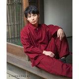 【作務衣(さむえ)】No.04「赤」