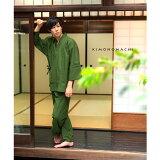 【作務衣(さむえ)】No.05「緑」