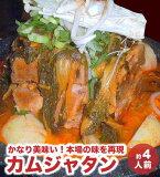 カムジャタン 豚骨の煮込み 骨頭湯 1700g 特価中 ヤンニョンジャン50g付き 約4人前 本場の味 ジャガイモを入れて温めるだけ 栄養たっぷり お肉やわらかい 簡単調理 韓国スープ 韓国食材 韓国料理 自家製 お取り寄せ グルメ お取り寄せ