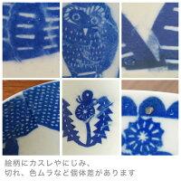 倉敷意匠katakata印判手豆皿オオカミ[94722]