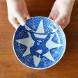 倉敷意匠×kata kata 印判手なます皿 ぶらさがり【小皿 小鉢 中皿 鍋 取り皿 和食器 おしゃれ かわいい 国産 日本製】