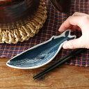 倉敷意匠×kata kata 印判手豆皿 クジラ【小皿 鍋 取り皿 和食器 おしゃれ かわいい 国産 日本製】