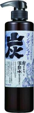 スパミネラル 炭コンディショナー 500ml 大江戸温泉 外国人 お土産 人気 送料無料