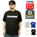 CONVERSE(コンバース) Tシャツ メンズ 大きいサイズ 半袖 ロゴ 箔プリント クルーネック カットソー 黒 赤 おおきいサイズ 半袖Tシャツ シャツ サマー コットン ブランド