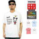 ディズニー(Disney) Tシャツ メンズ 大きいサイズ 半袖 ミッキーマウス Mickey Mouse ドナルドダック プリント カットソー 半袖Tシャツ おおきいサイズ 人気 赤 青 白 クルーネック ミッキー
