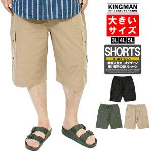 ショートパンツ メンズ 大きいサイズ ミリタリー ウエストゴム 薄手 ハーフパンツ イージーパンツ 短パン 半パン チノパンツ カーゴパンツ 無地 黒 ストリート系