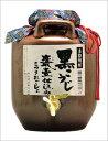 焼酎サーバーとして使える三升壷手造りさつまおごじょ三升壺蛇口付25度 5400ml