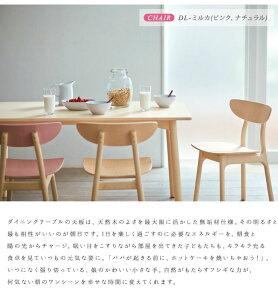 自然な素材感を重視したJ-USシリーズサイドテーブル